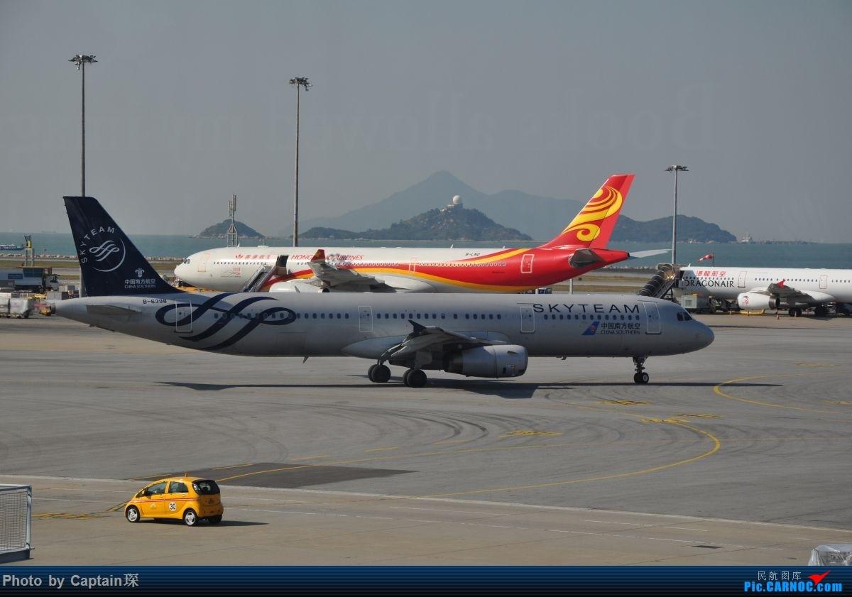Re:[原创]重度拖延症之香港转机贴 AIRBUS A321-200 B-6398 中国香港国际机场