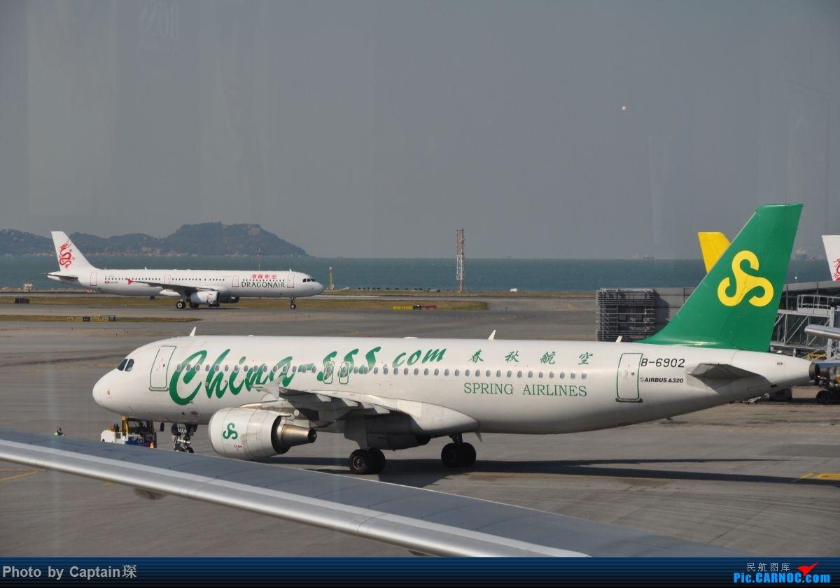 Re:[原创]重度拖延症之香港转机贴 AIRBUS A320-200 B-6902 中国香港国际机场