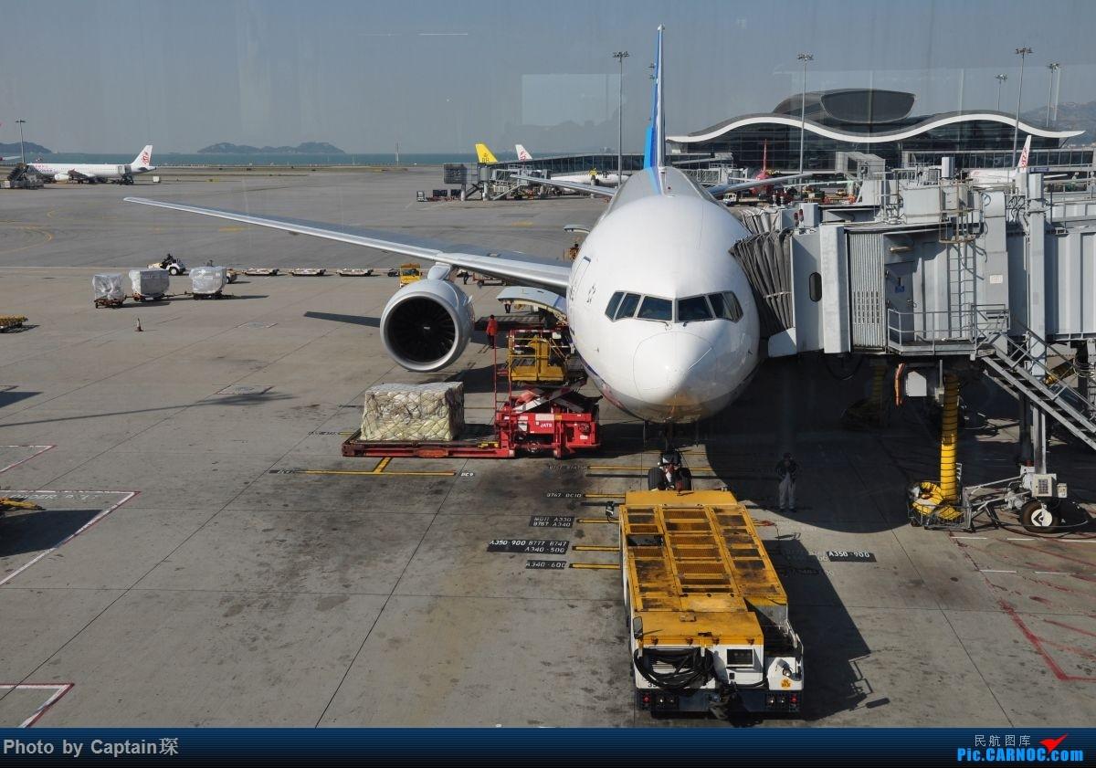 Re:[原创]重度拖延症之香港转机贴    中国香港国际机场
