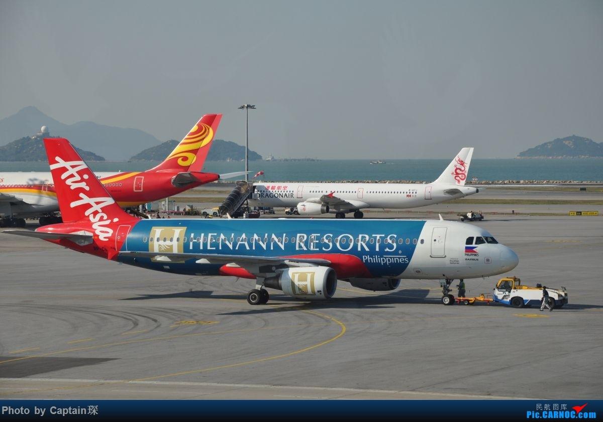 Re:[原创]重度拖延症之香港转机贴 AIRBUS A320-200  中国香港国际机场