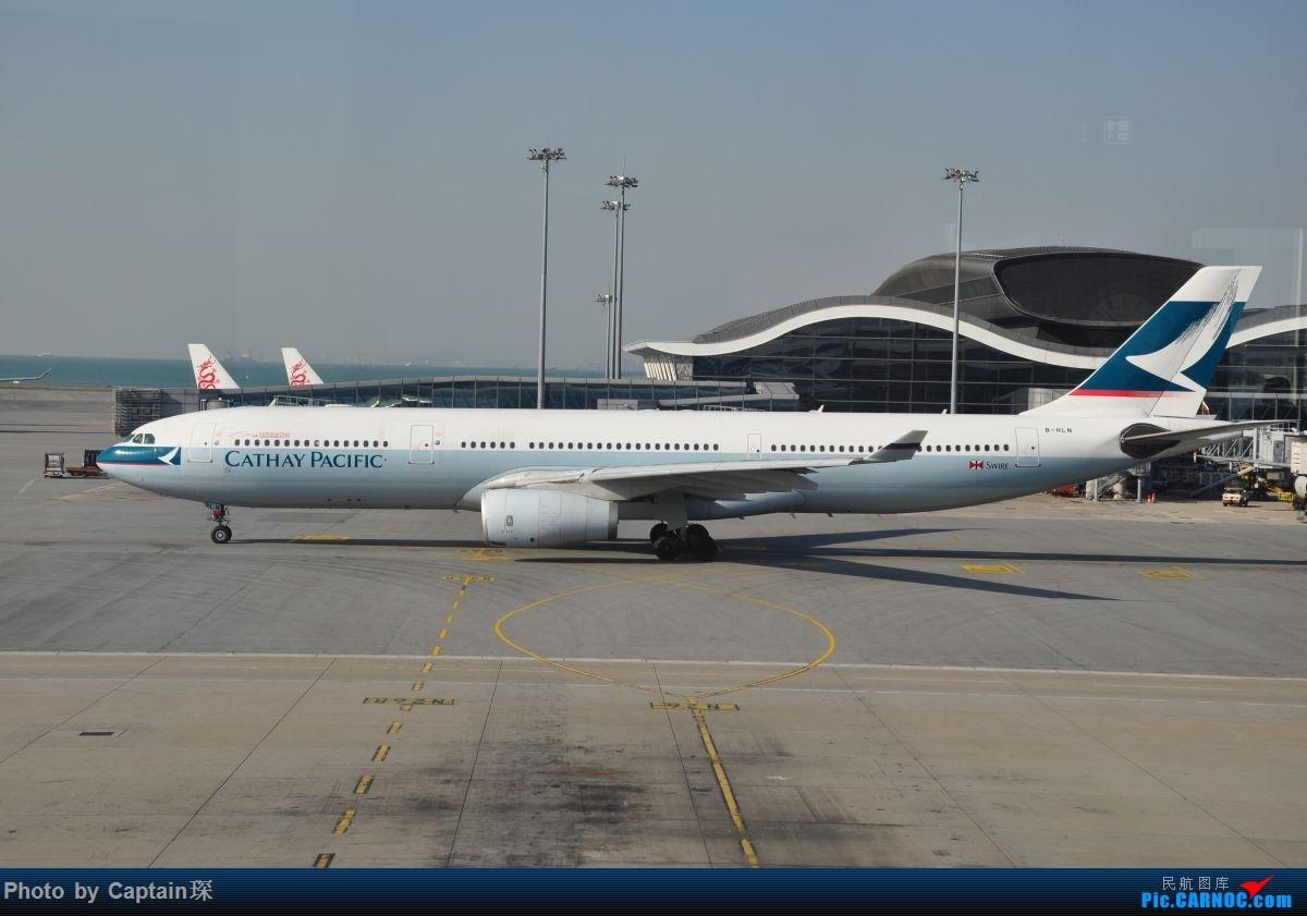 Re:[原创]重度拖延症之香港转机贴 AIRBUS A330-300 B-HLN 中国香港国际机场