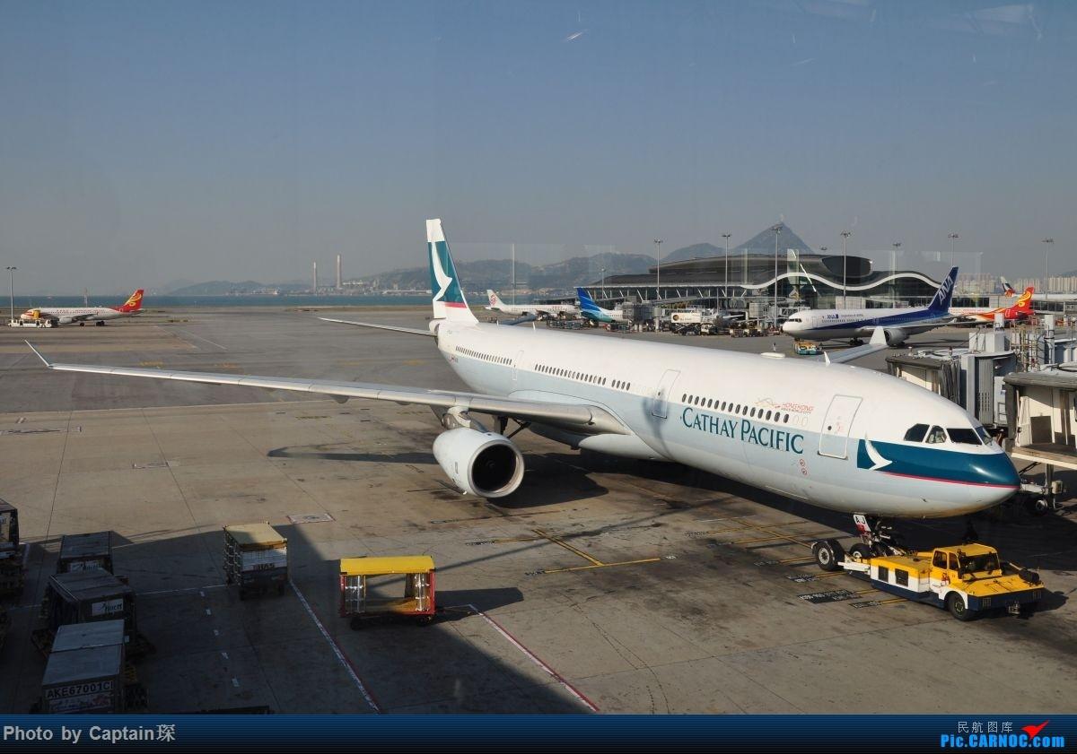 Re:[原创]重度拖延症之香港转机贴 AIRBUS A330-300 B-LAJ 中国香港国际机场