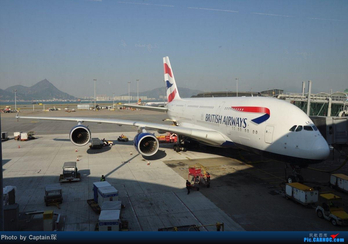 Re:[原创]重度拖延症之香港转机贴 AIRBUS A380-800  中国香港国际机场
