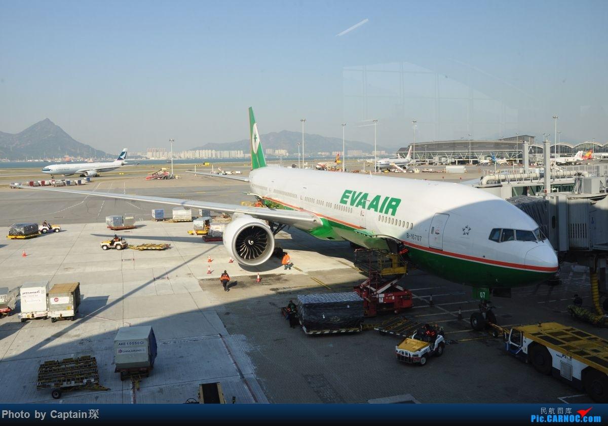 Re:[原创]重度拖延症之香港转机贴 BOEING 777-300ER B-16707 中国香港国际机场