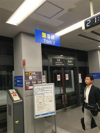 Re:【宁波飞友会】五一日本 ANA 767,777,787初体验