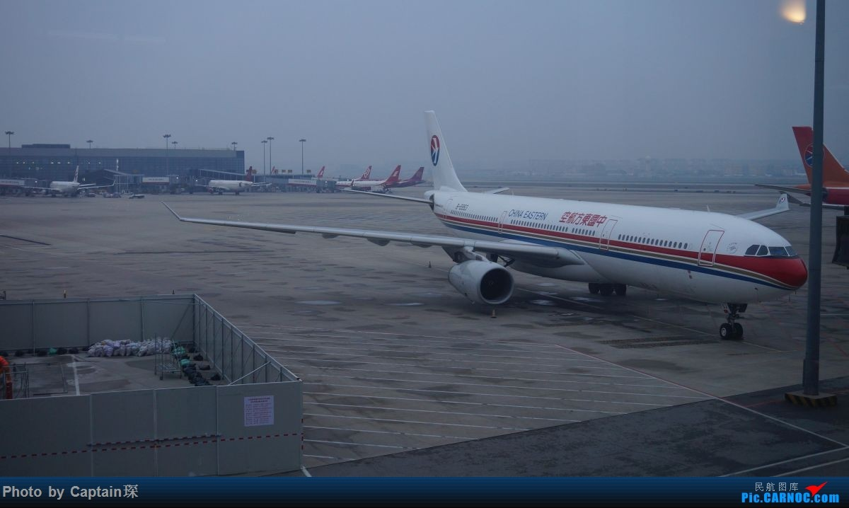 Re:[原创]SHA-FRA德国行 AIRBUS A330-300 B-5953 中国上海虹桥国际机场
