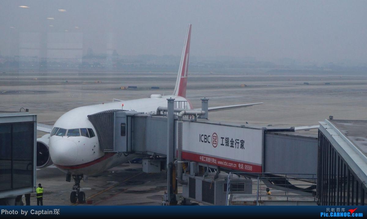 Re:[原创]SHA-FRA德国行 BOEING 767-300ER  SHA
