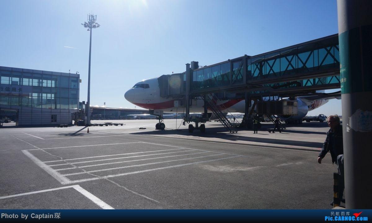 Re:[原创]SHA-FRA德国行    中国北京首都国际机场