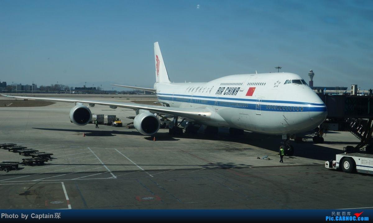 Re:[原创]SHA-FRA德国行 BOEING 747-8I B-2487 中国北京首都国际机场