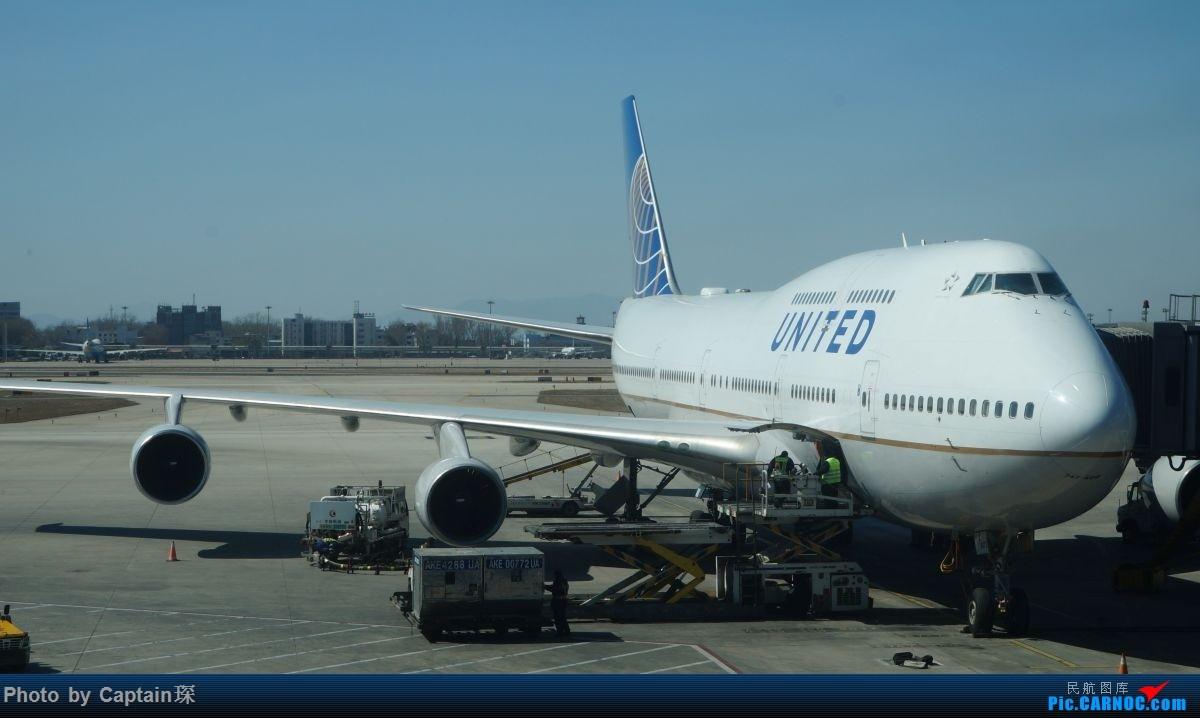 Re:[原创]SHA-FRA德国行 BOEING 747-400  PEK