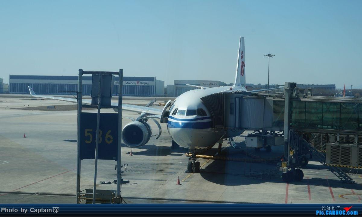 Re:[原创]SHA-FRA德国行 AIRBUS A330-300  PEK