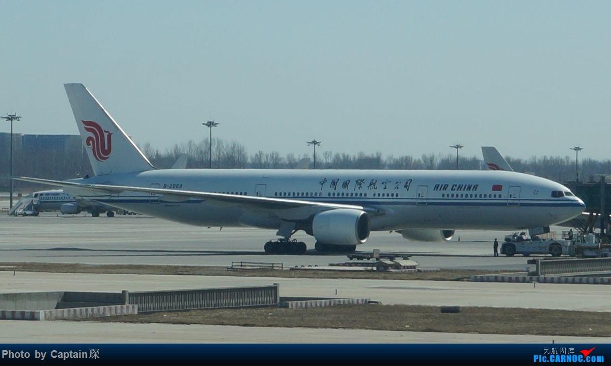 Re:[原创]SHA-FRA德国行 BOEING 777-200 B-2069 中国北京首都国际机场