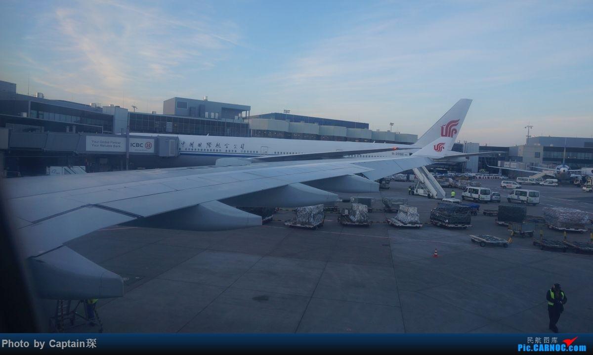 Re:[原创]SHA-FRA德国行 AIRBUS A330-200 B-6090 德国法兰克福机场