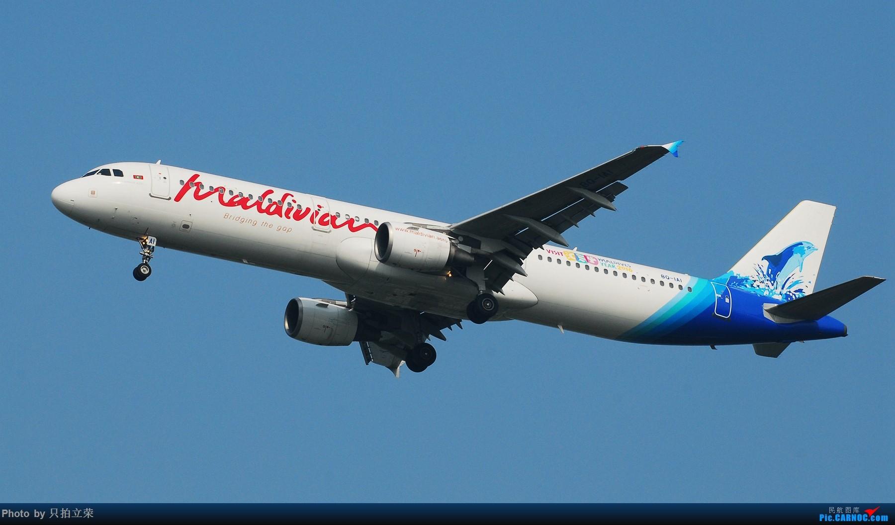 Re:[原创]长沙黄花机场的稀奇货们 AIRBUS A321  中国长沙黄花国际机场