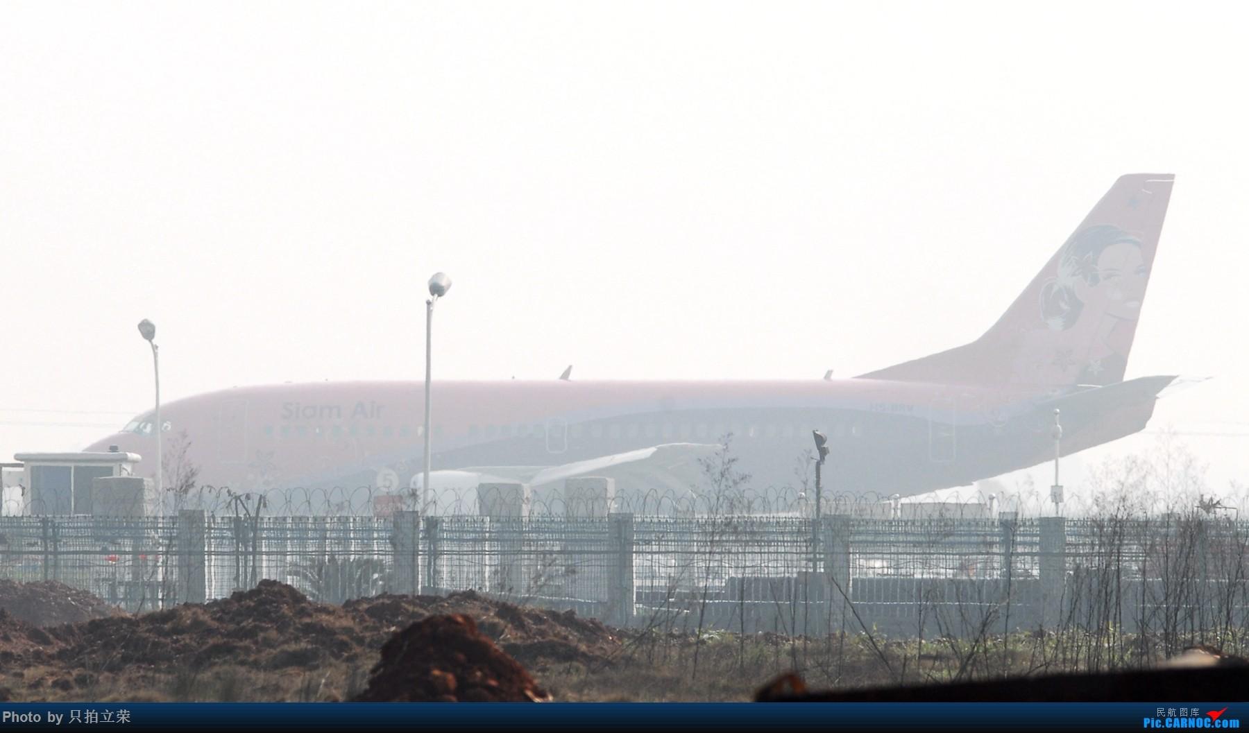Re:[原创]长沙黄花机场的稀奇货们 BOEING 737-300  中国长沙黄花国际机场