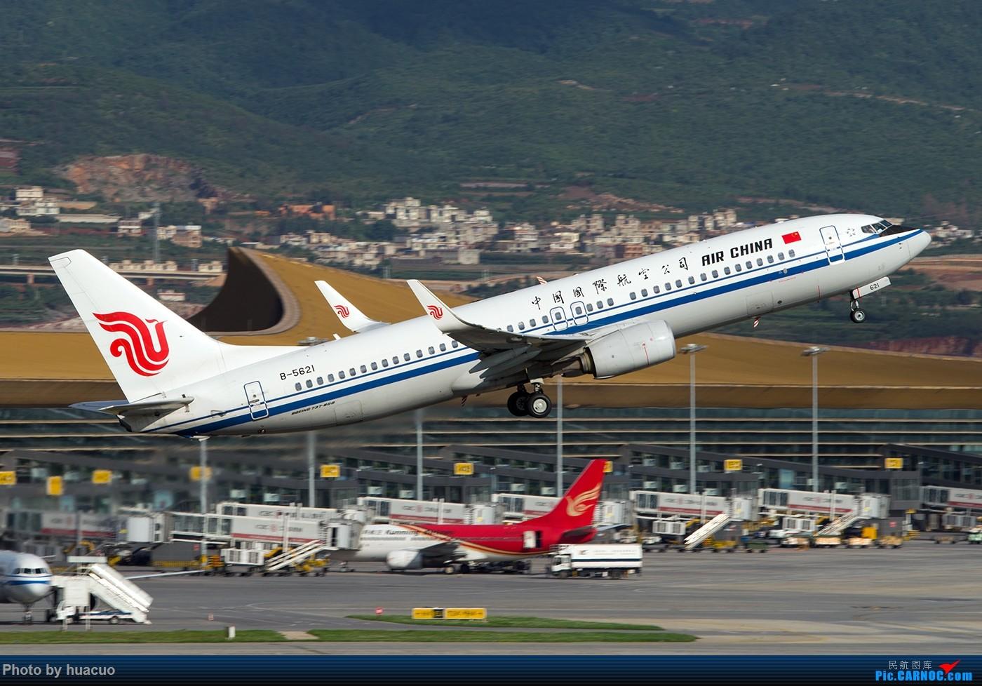 [原创]【KMG】几架小飞机 BOEING 737-800 B-5621 中国昆明长水国际机场