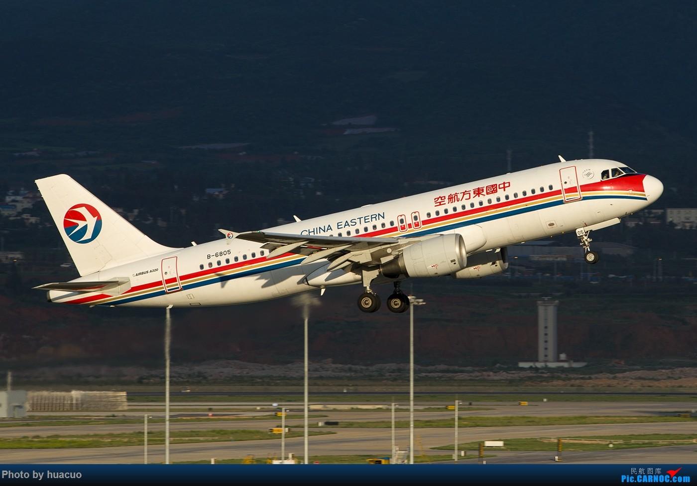 Re:[原创]【KMG】几架小飞机 AIRBUS A320-200 B-6805 中国昆明长水国际机场