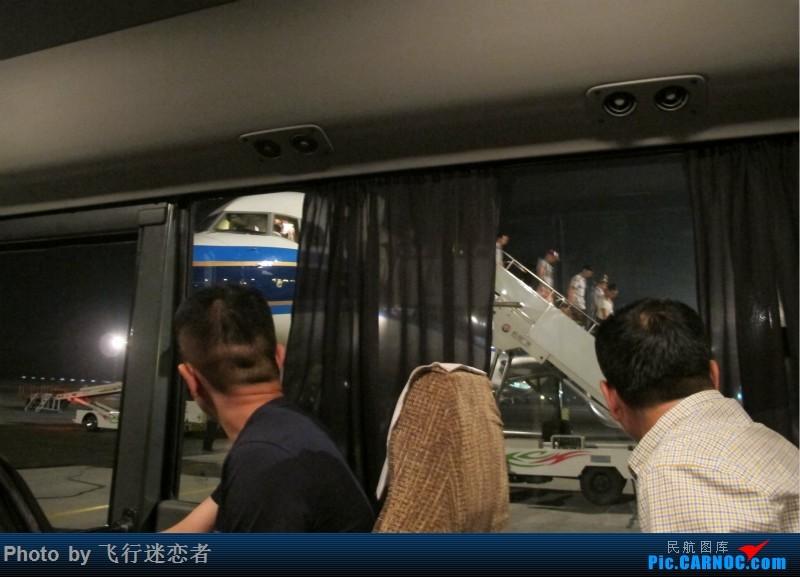 Re:搭乘南航,走向中亚(北京-乌鲁木齐-杜尚别CZ6901&CZ6019)