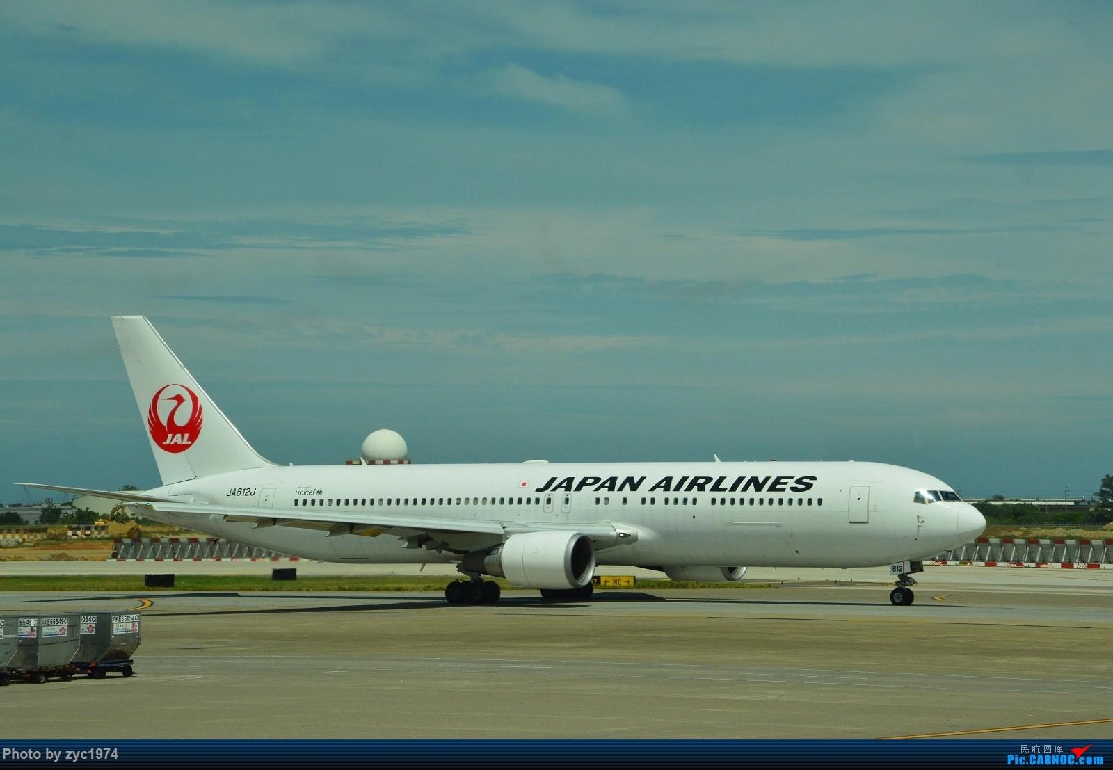 Re:[原创]百年波音—寻找最美波音图片 BOEING 767-300 JA612J 台北桃园国际机场