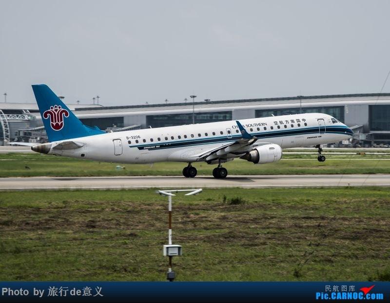 [原创]继续7月10日拍机 EMBRAER E-190 B-3205