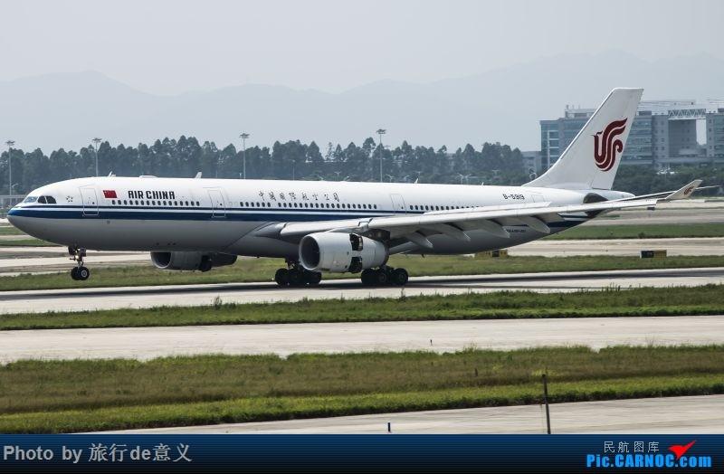 Re:[原创]继续7月10日拍机 AIRBUS A330-300 B-5919
