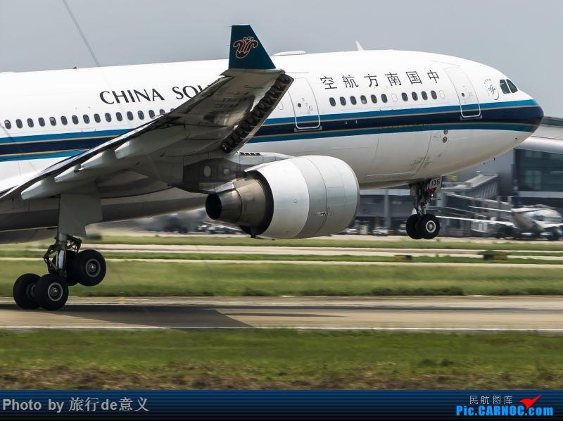 Re:[原创]继续7月10日拍机 AIRBUS A330-200 B-6135