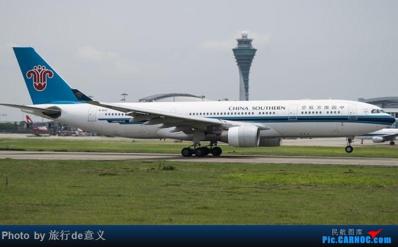 Re:[原创]继续7月10日拍机 AIRBUS A330-200 B-6135 中国广州白云国际机场