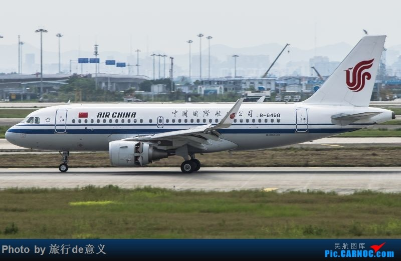 Re:[原创]继续7月10日拍机 AIRBUS A319-100 B-6468 中国广州白云国际机场