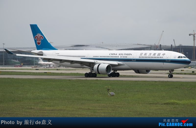 Re:[原创]继续7月10日拍机 AIRBUS A330-300 B-8358 中国广州白云国际机场
