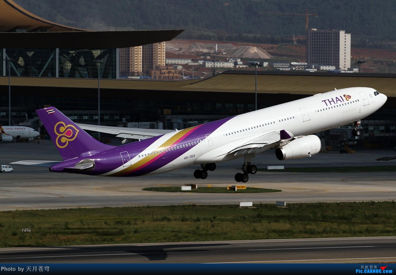[原创]【KMG】好天气,继续长水一日游 AIRBUS A330-300 HS-TEO 中国昆明长水国际机场