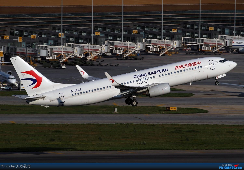 Re:[原创]【KMG】好天气,继续长水一日游 BOEING 737-800 B-1722 中国昆明长水国际机场