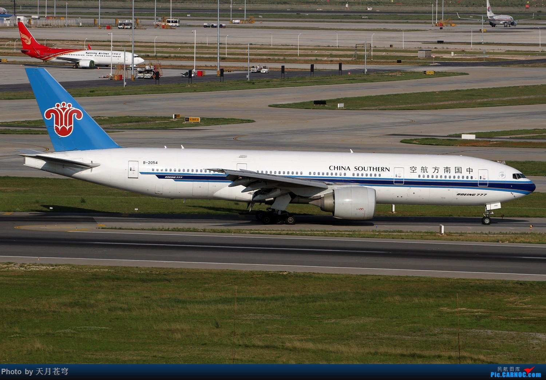 Re:[原创]【KMG】好天气,继续长水一日游 BOEING 777-200 B-2054 中国昆明长水国际机场