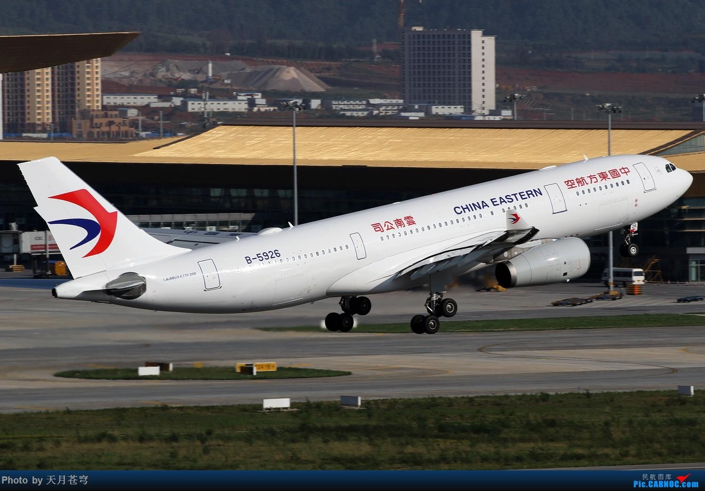 Re:[原创]【KMG】好天气,继续长水一日游 AIRBUS A330-200 B-5926 中国昆明长水国际机场