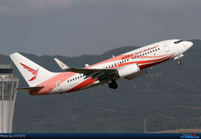 Re:[原创]【KMG】好天气,继续长水一日游 BOEING 737-700 B-5830 中国昆明长水国际机场
