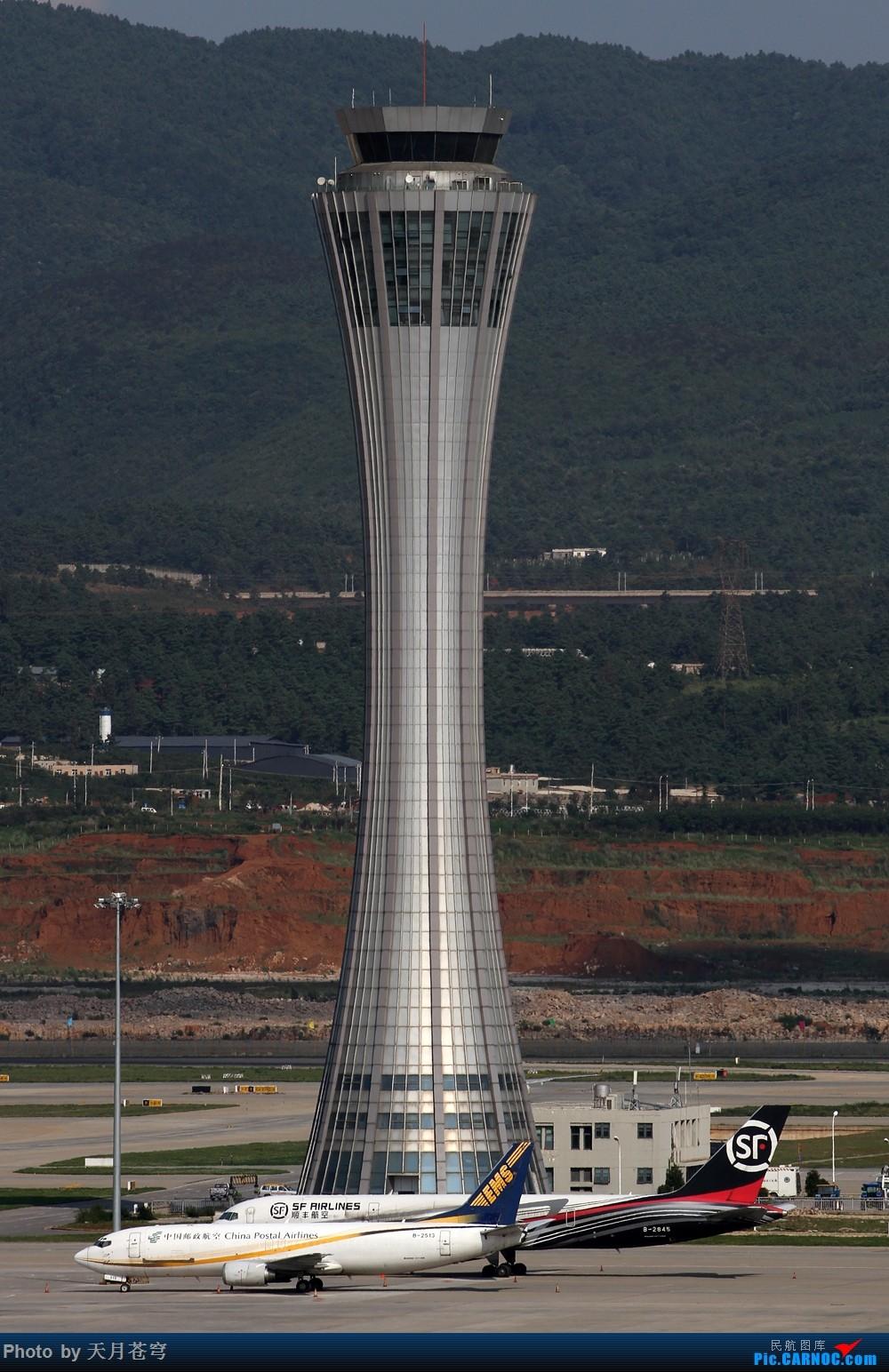 Re:[原创]【KMG】好天气,继续长水一日游    中国昆明长水国际机场