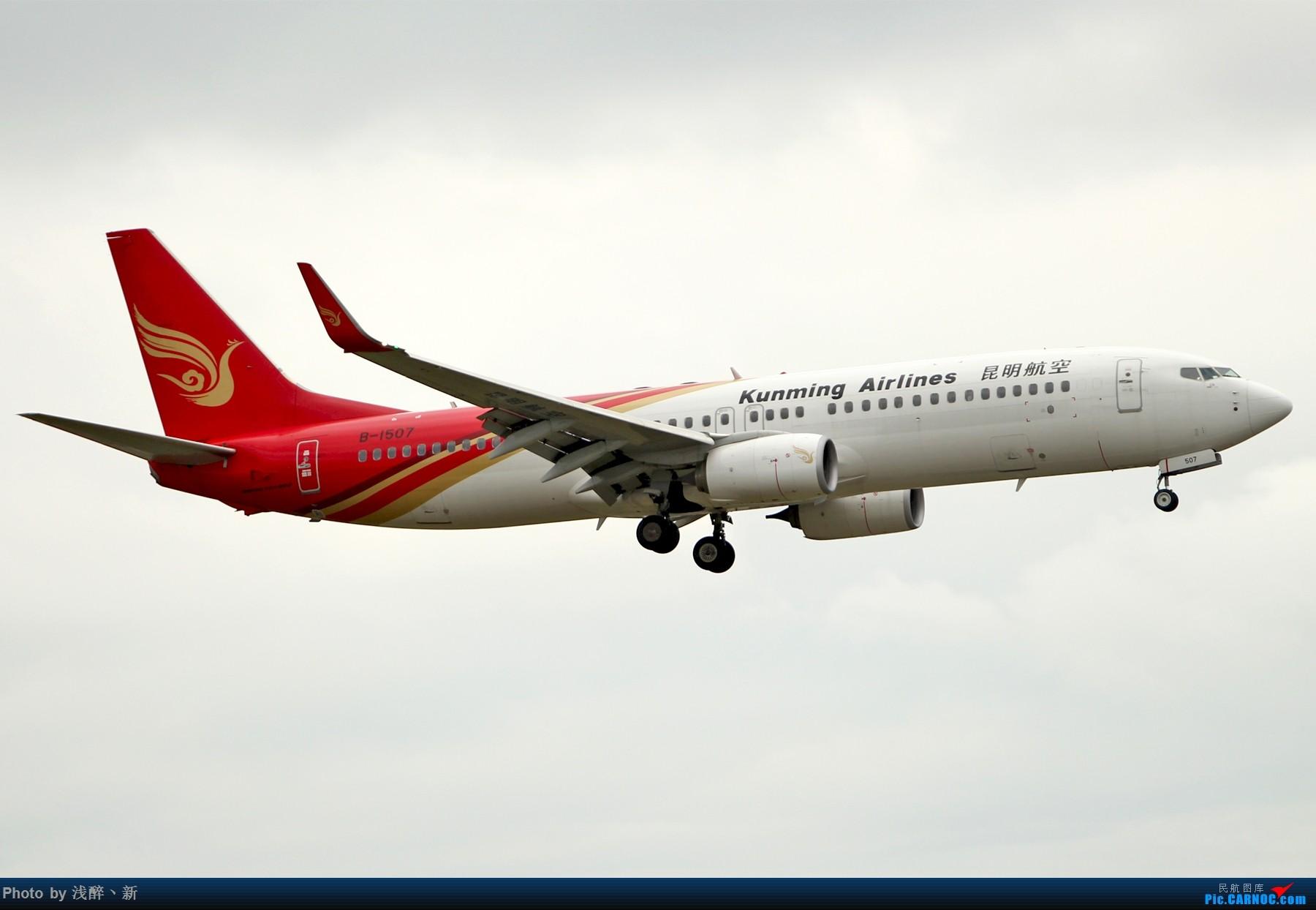 [原创]DLC 7.16 机场游击战 BOEING 737-800 B-1507 中国大连国际机场