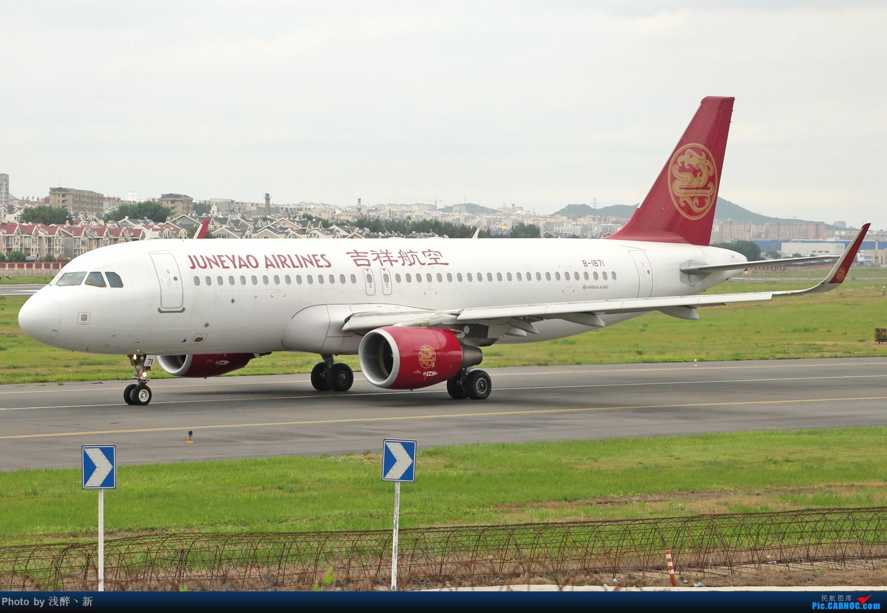 Re:[原创]DLC 7.16 机场游击战 AIRBUS A320-200 B-1871 中国大连国际机场