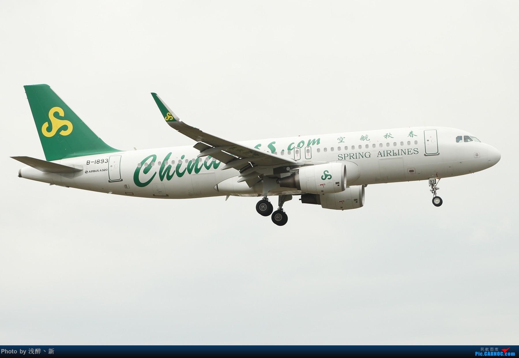 Re:[原创]DLC 7.16 机场游击战 AIRBUS A320-200 B-1893 中国大连国际机场