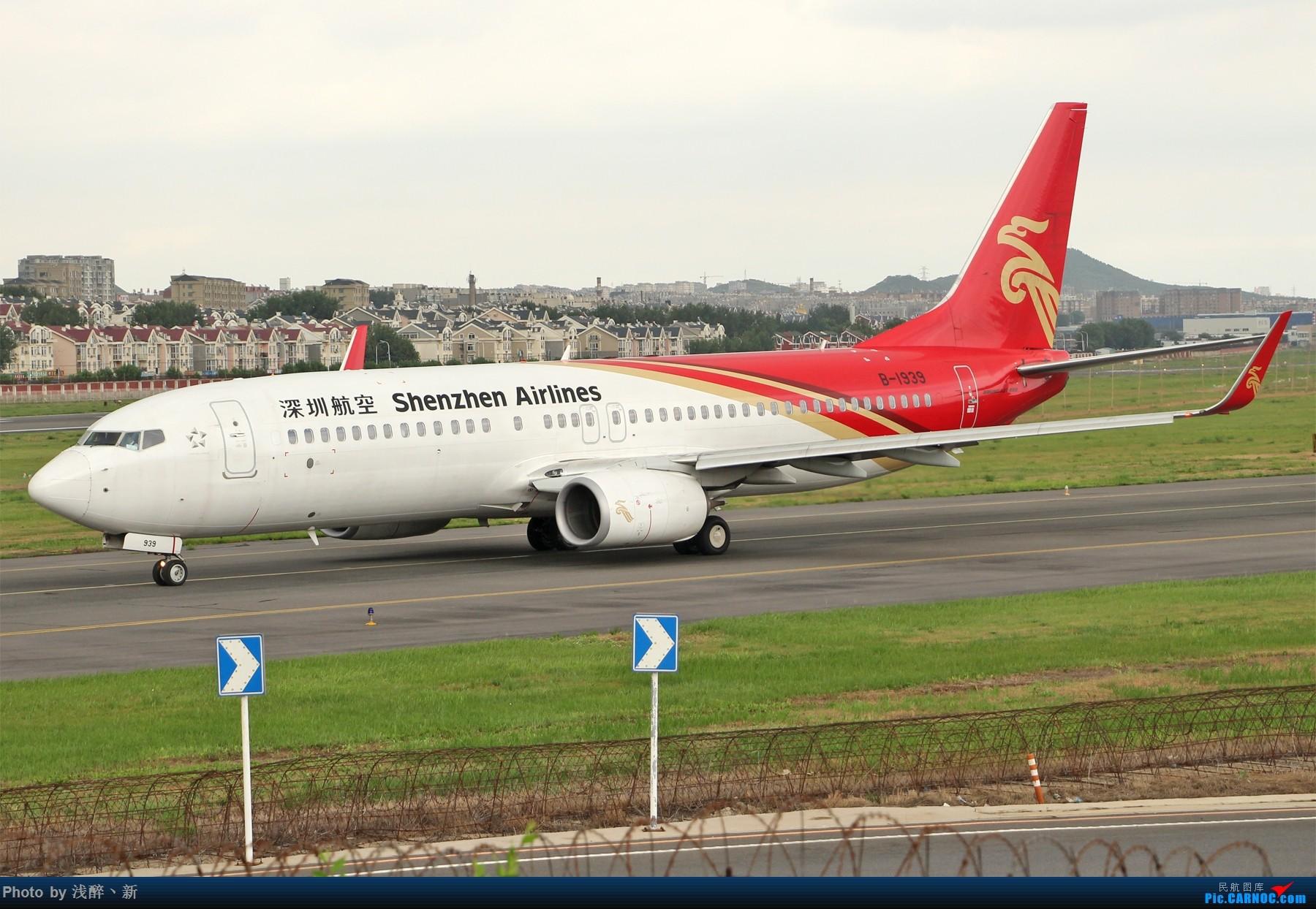 Re:DLC 7.16 机场游击战 BOEING 737-800 B-1939 中国大连国际机场