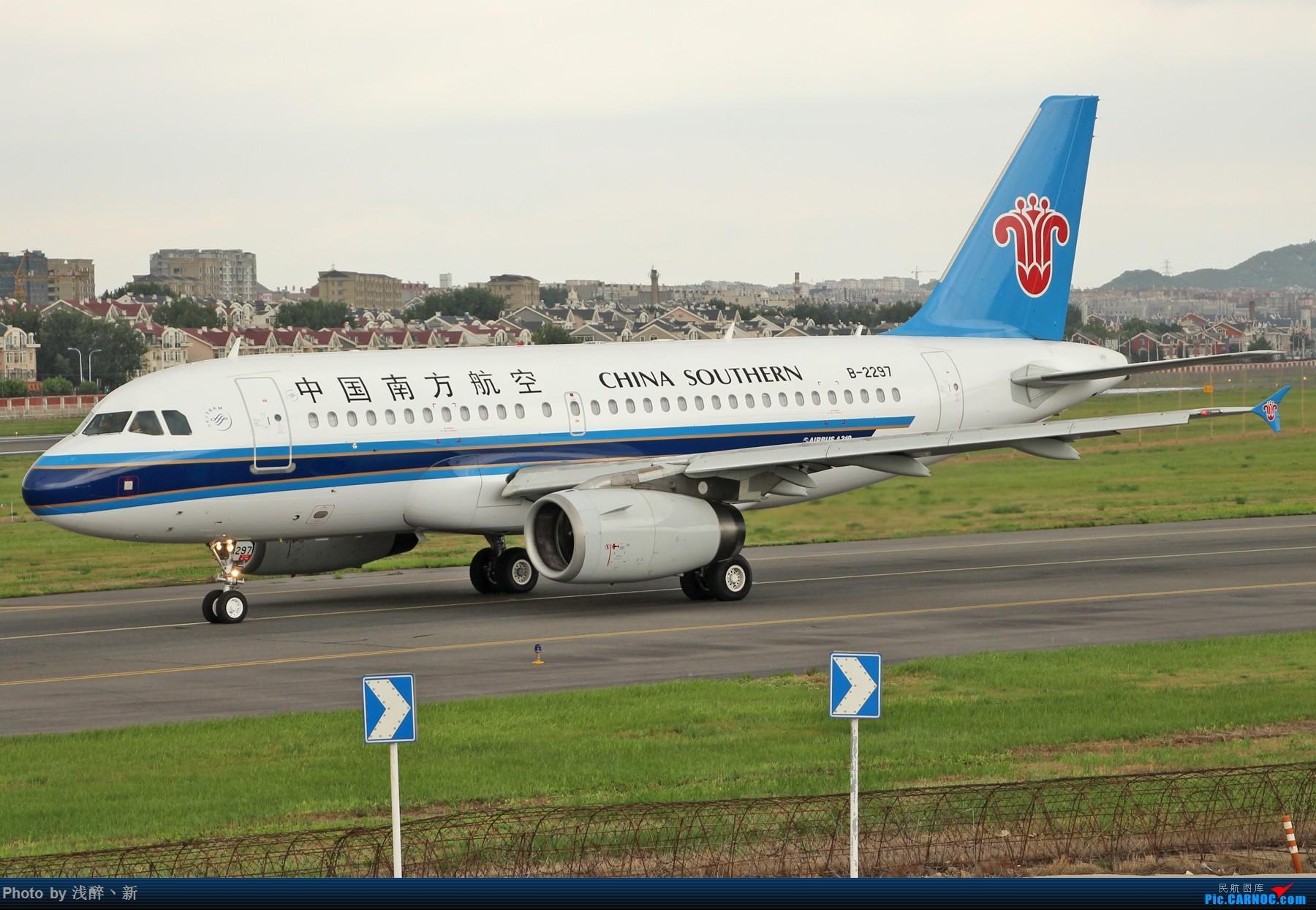 Re:[原创]DLC 7.16 机场游击战 AIRBUS A319-100 B-2297 中国大连国际机场