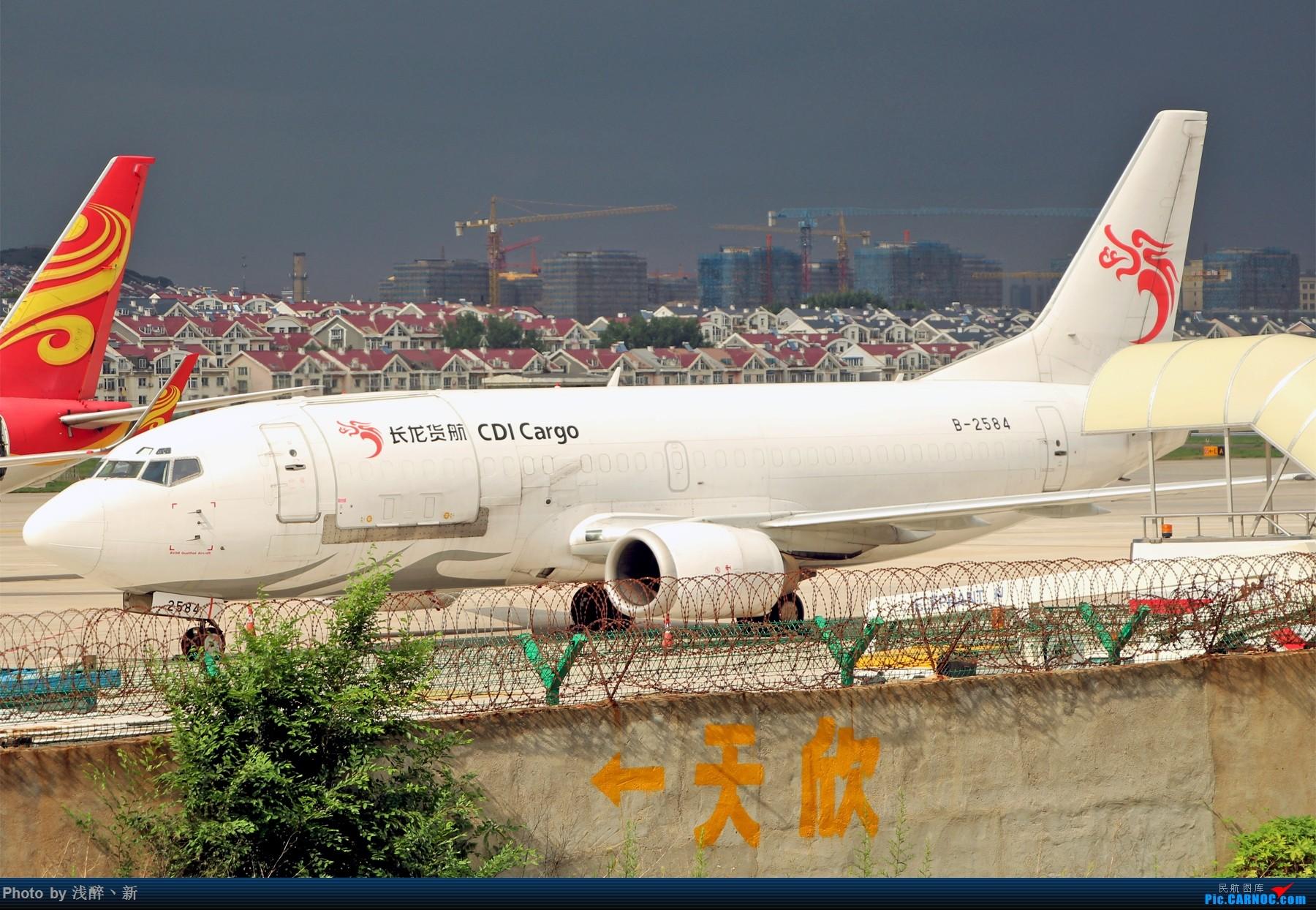 Re:[原创]DLC 7.16 机场游击战 BOEING 737-300 B-2584 中国大连国际机场