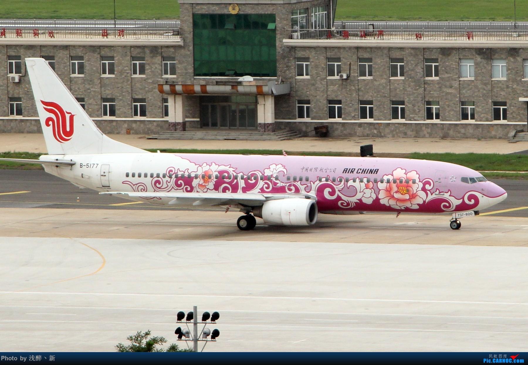 Re:[原创]DLC 7.16 机场游击战 BOEING 737-800 B-5177 中国大连国际机场