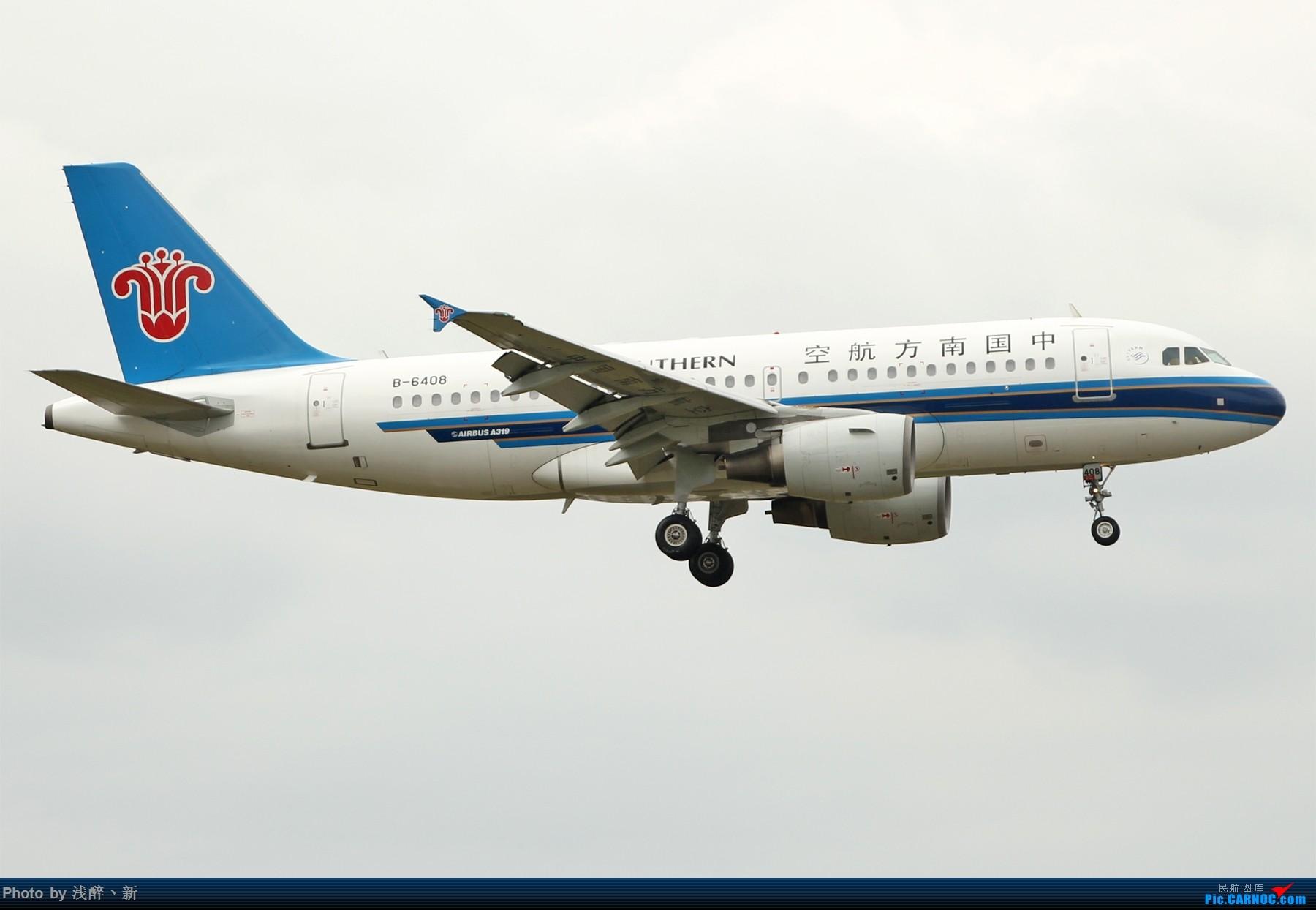 Re:[原创]DLC 7.16 机场游击战 AIRBUS A319-100 B-6408 中国大连国际机场