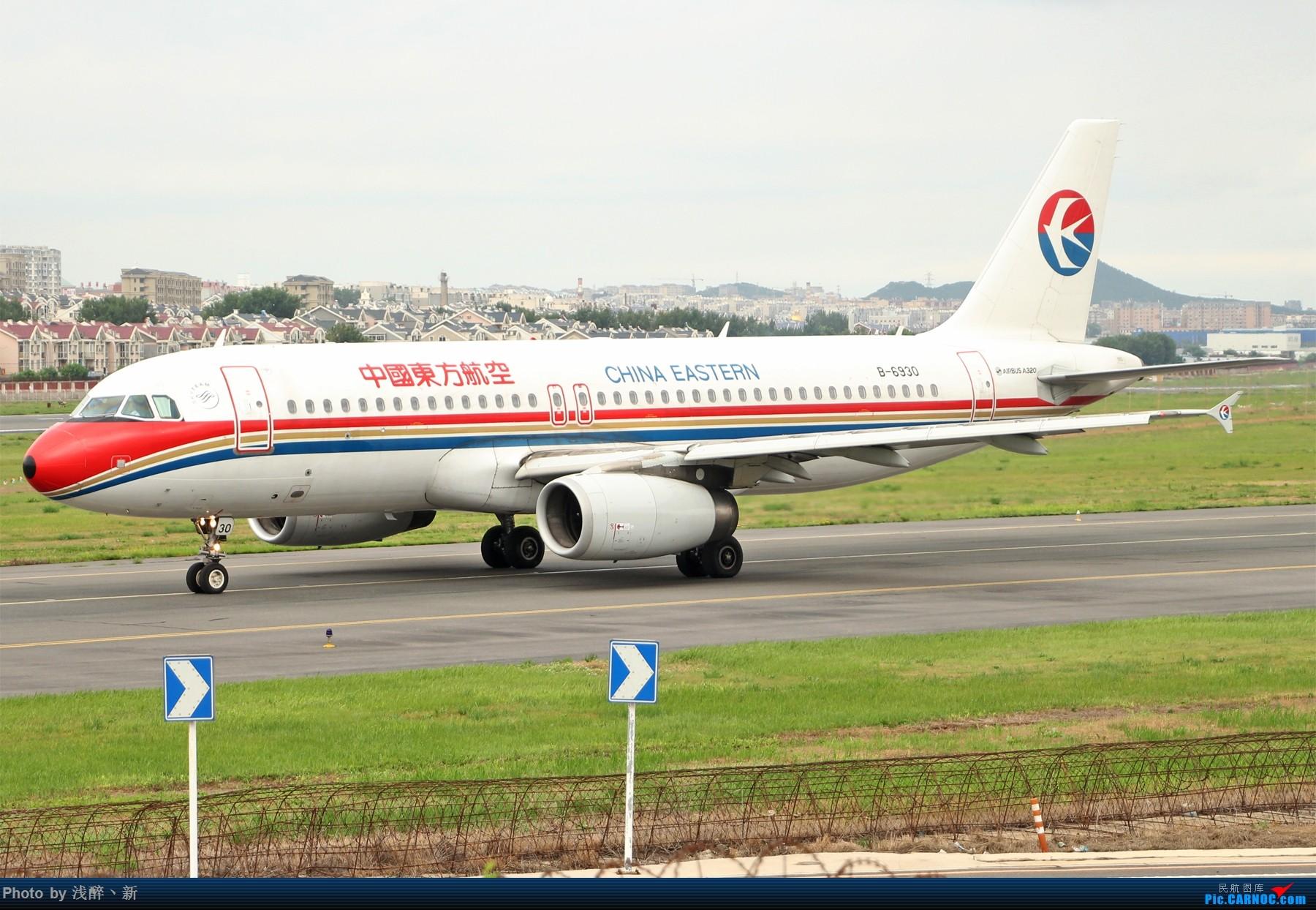 Re:[原创]DLC 7.16 机场游击战 AIRBUS A320-200 B-6930 中国大连国际机场