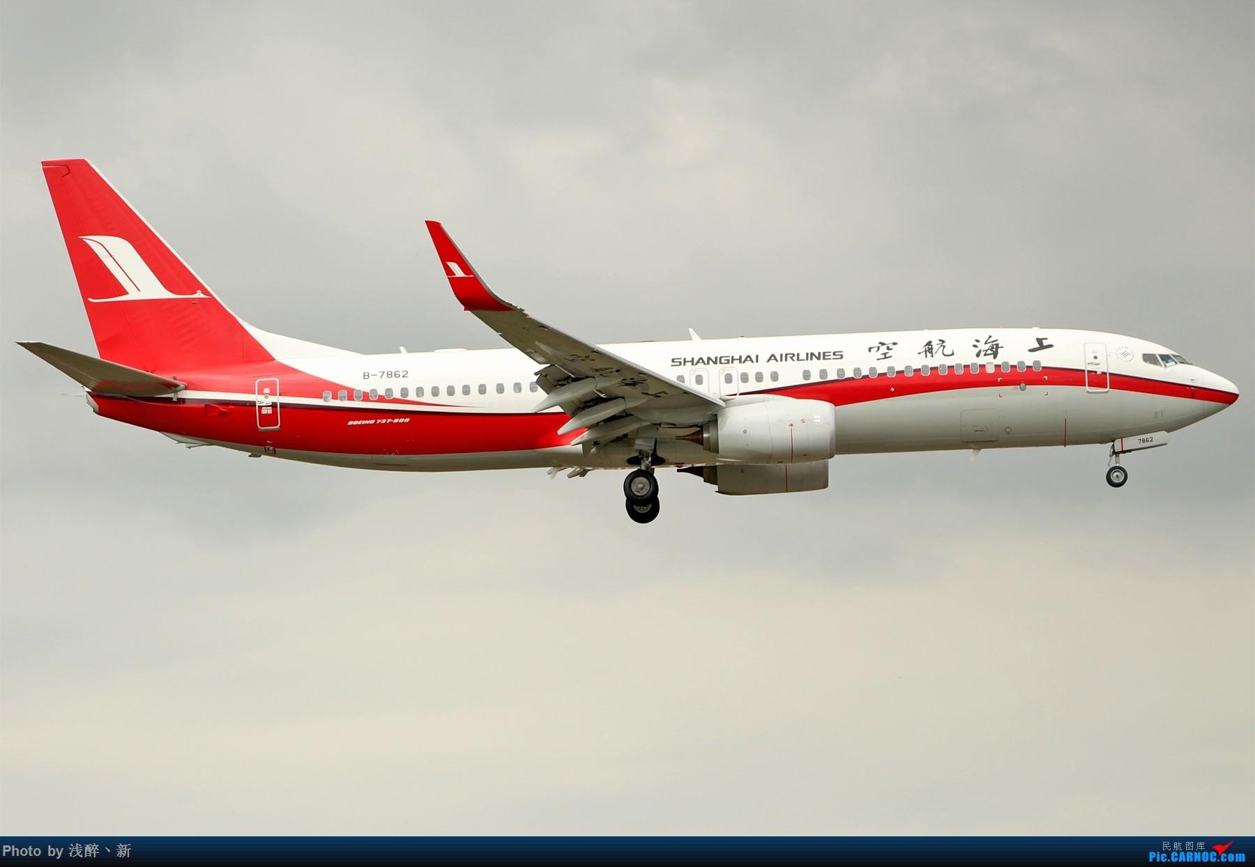 Re:[原创]DLC 7.16 机场游击战 BOEING 737-800 B-7862 中国大连国际机场