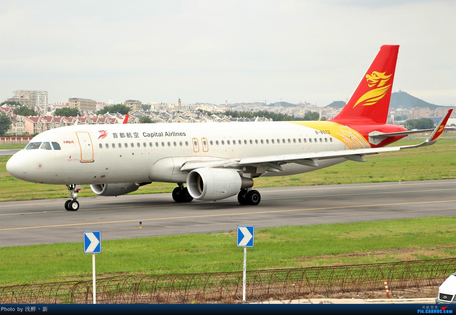 Re:DLC 7.16 机场游击战 AIRBUS A320-200 B-8072 中国大连国际机场