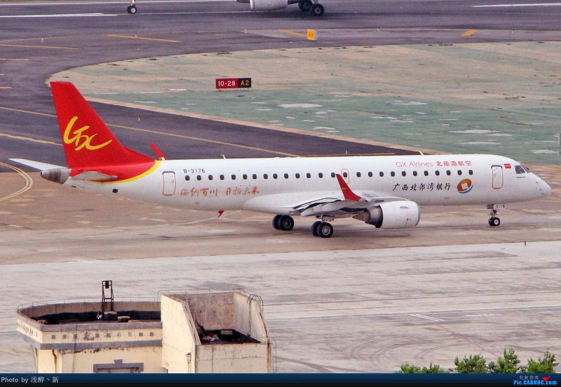 Re:DLC 7.16 机场游击战2 EMBRAER E-190 B-3176 中国大连国际机场