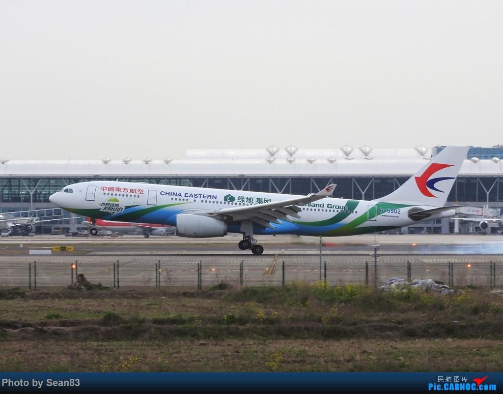 Re:[原创](上海飞友)天太热,只能在家看看飞机 AIRBUS A330-200