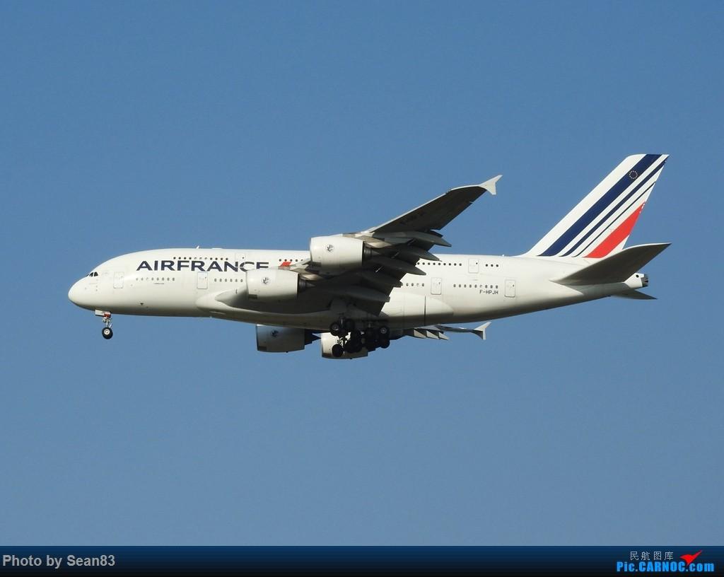 Re:[原创](上海飞友)天太热,只能在家看看飞机 AIRBUS A380-800