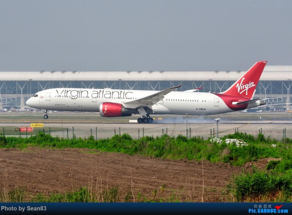 Re:[原创](上海飞友)天太热,只能在家看看飞机 BOEING 787-9